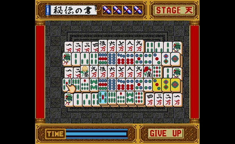 Game no Tetsujin The Shanghai Japan