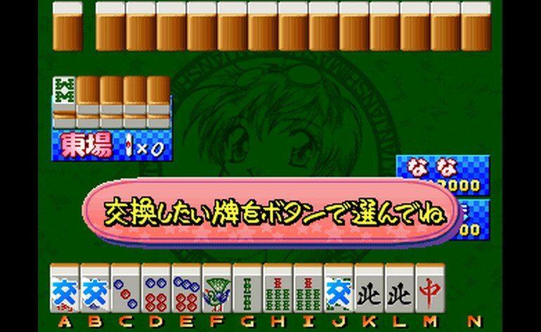 Lovely Pop Mahjong JangJang Shimasho Japan